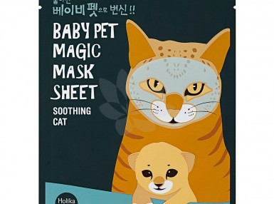 Holika Holika Baby Pet Magic Mask Sheet(Cat)