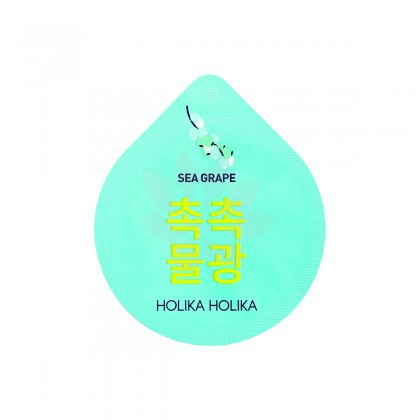 Holika Holika Superfood Capsule Pack Sea Grapes - moisture