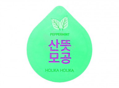 Holika Holika Super Food Capsule Pack Fresh Pore