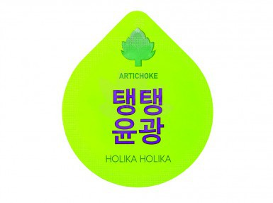 Holika Holika Super Food Capsule Pack Elastic Radiance