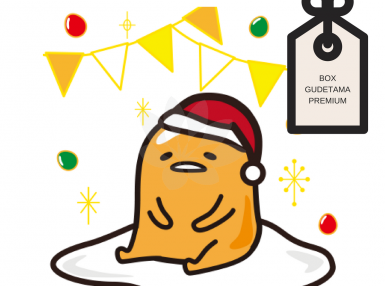 AsianBox Nr 5 - Gudetama Box Premium
