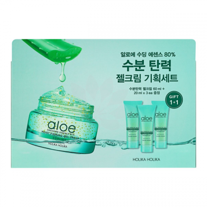 Holika Holika Aloe Soothing Essence Gel Cream set 60ml+ 3x20ml