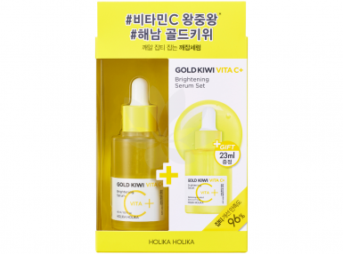 Holika Holika Gold Kiwi Vita C + Brightening Serum