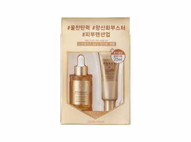 Holika Holika Honey Royal Lactin Propolis Ampoule Special Edition
